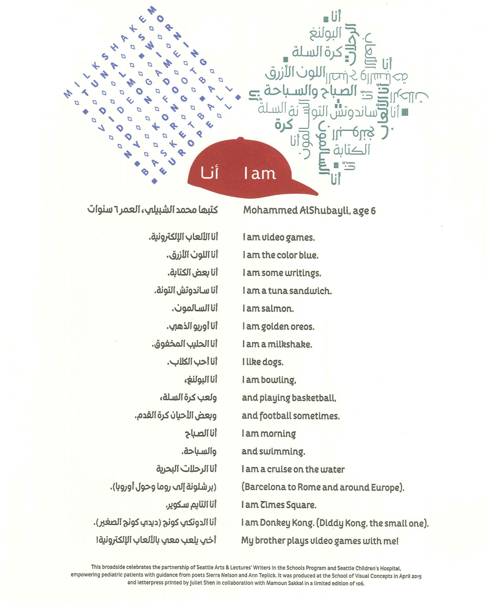 IAm_AlShubayli